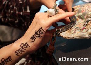 -هندى-جديد_00182-300x214 نقش حناء هندي جديد