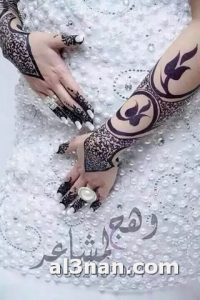 -حنة-بسيطة-للعروس_00020-200x300 رسومات حنة بسيطة للعروس